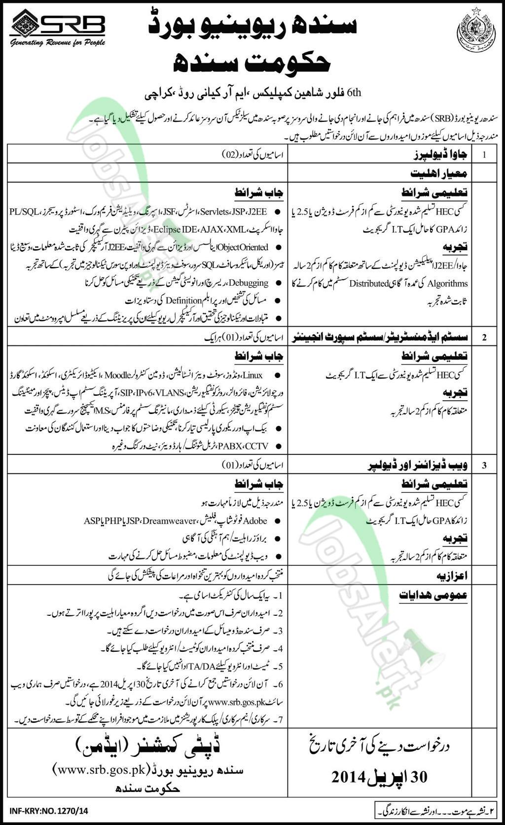 Sindh Revenue Board (SRB) Karachi