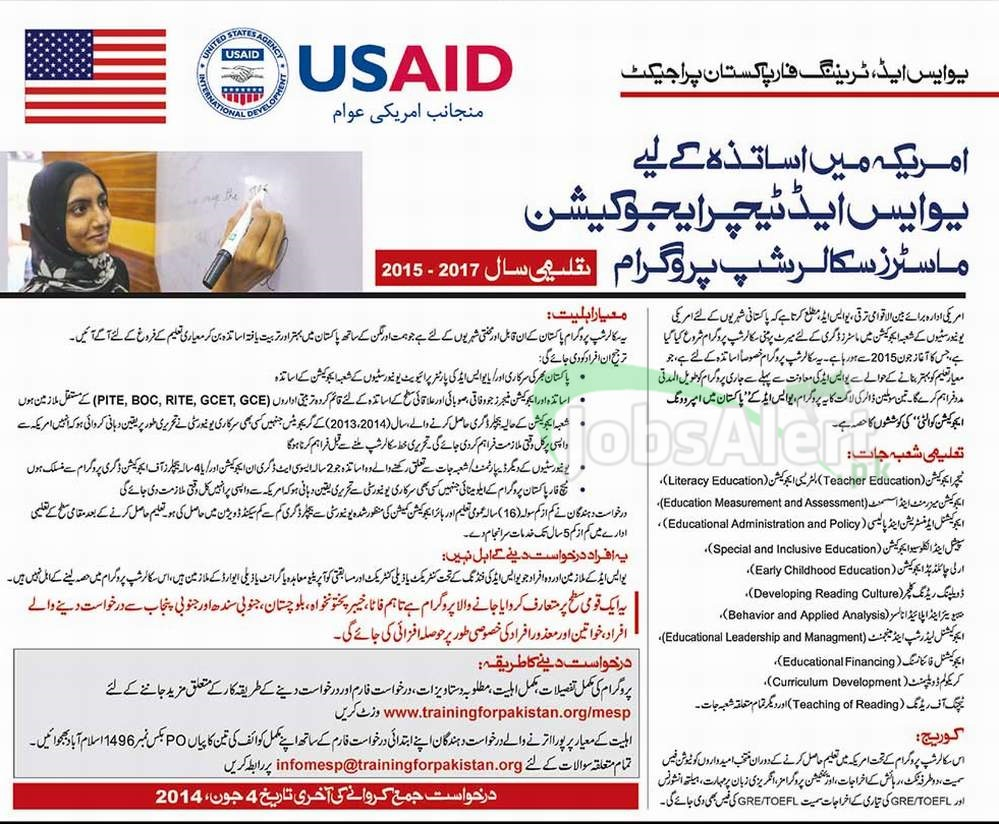 USAID Programme