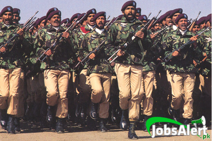 How to Join Pakistan Amry