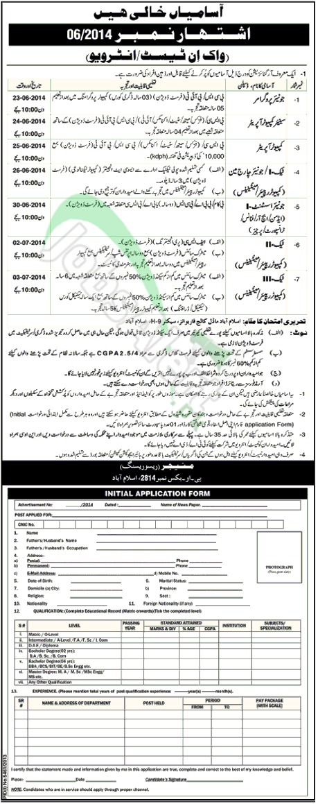 Public Sector Organization Jobs 2014 In Federal Government Jobs In