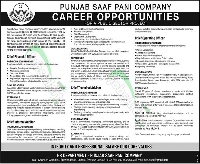 Punjab Saaf Pani Company