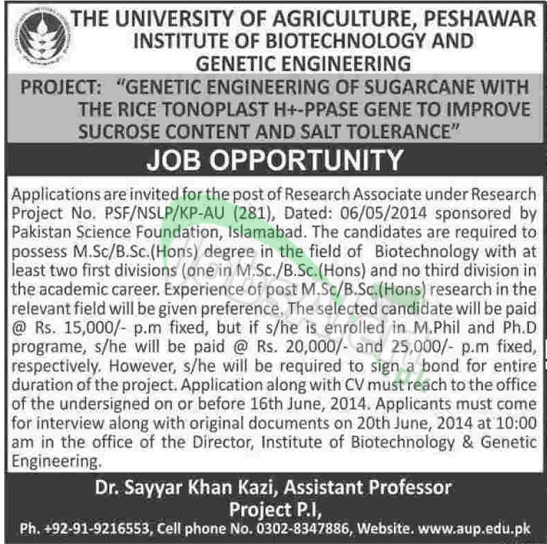 The University of Agriculture Peshawar