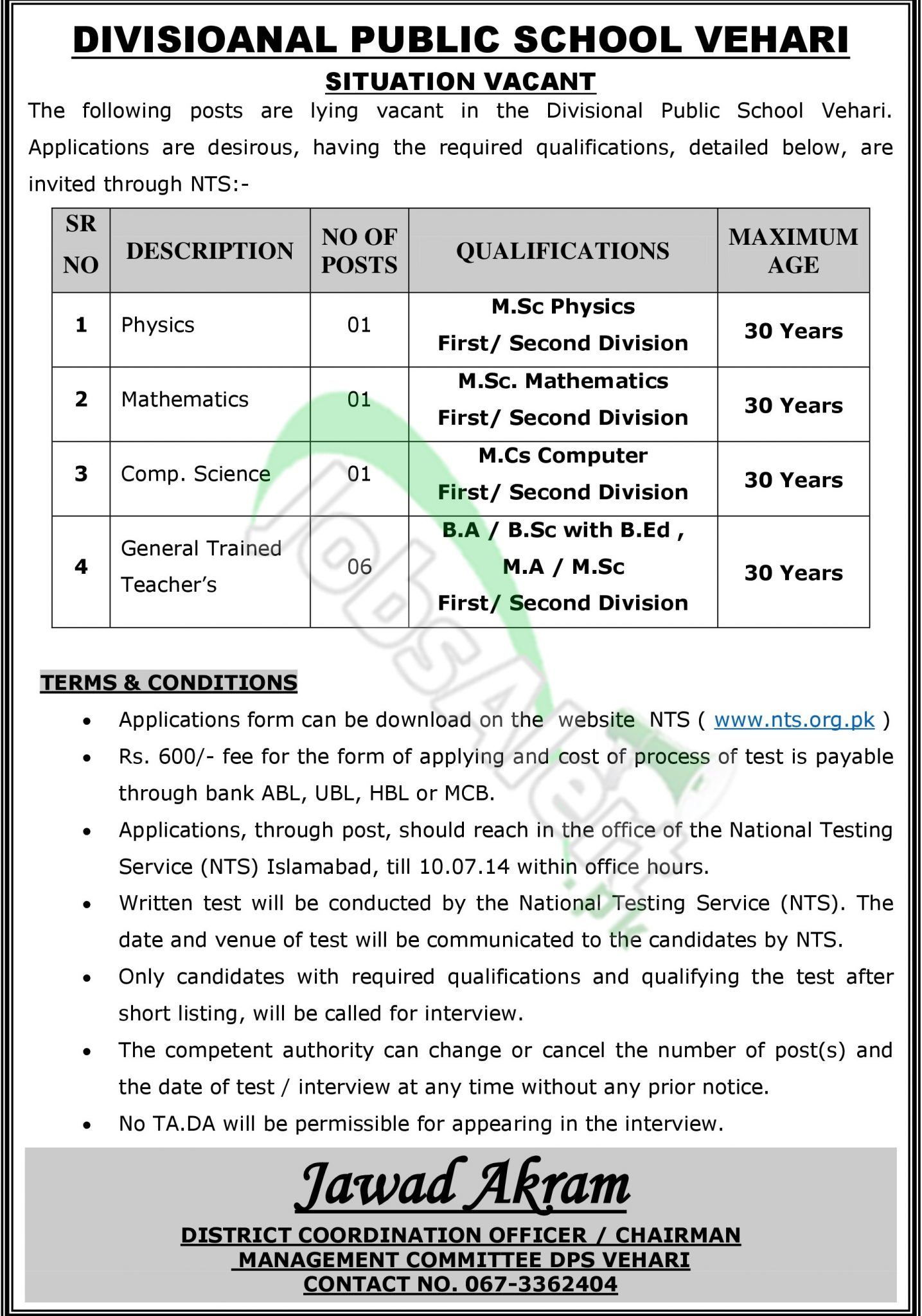 Divisional Public School (DPS) Vehari Jobs 2014 NTS Application Form ...