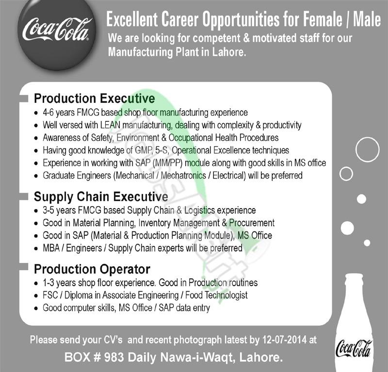 Coca Cola Pakistan