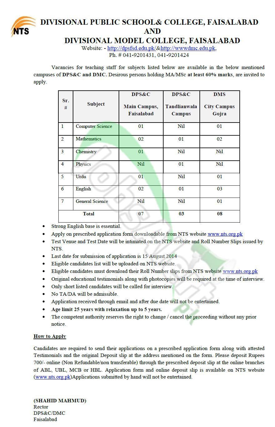 Divisional Public School College Faisalabad Jobs 2014 Nts Form