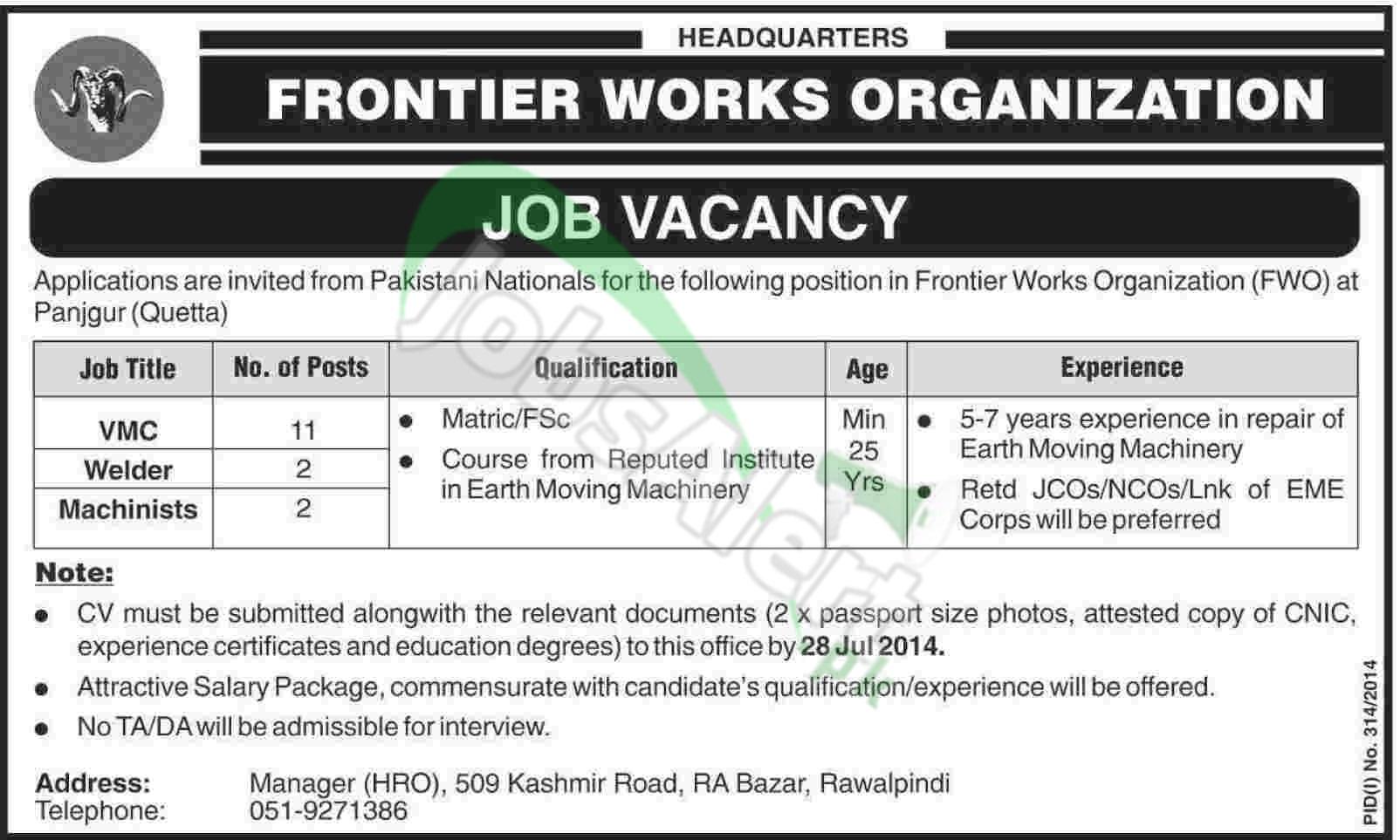 Frontier Works Organization (FWO) Quetta