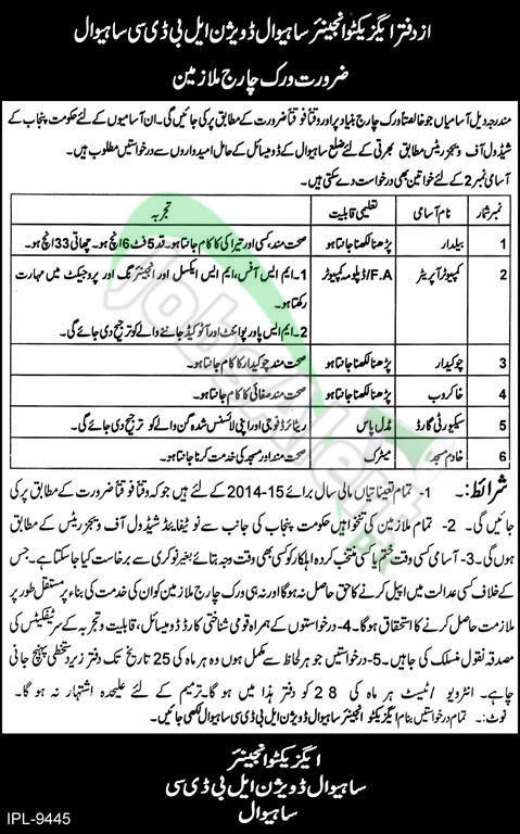 LBDC Sahiwal Division