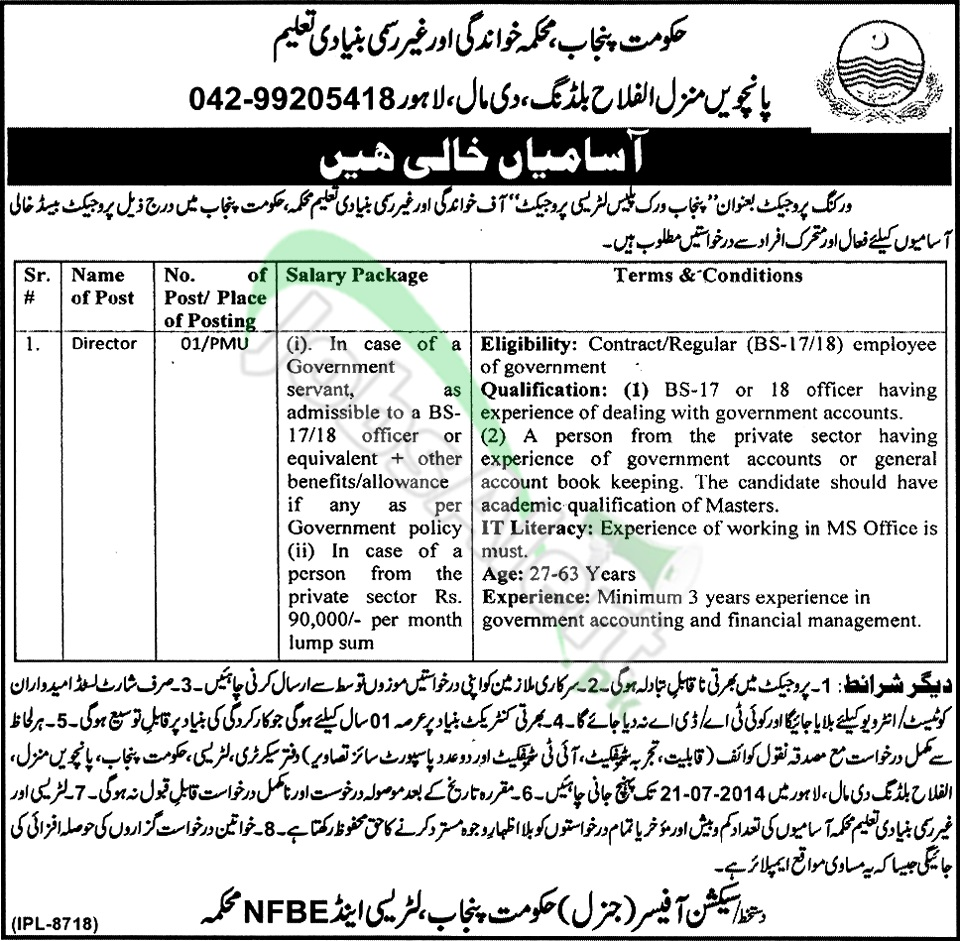 Literacy and Non Formal Education Department Lahore