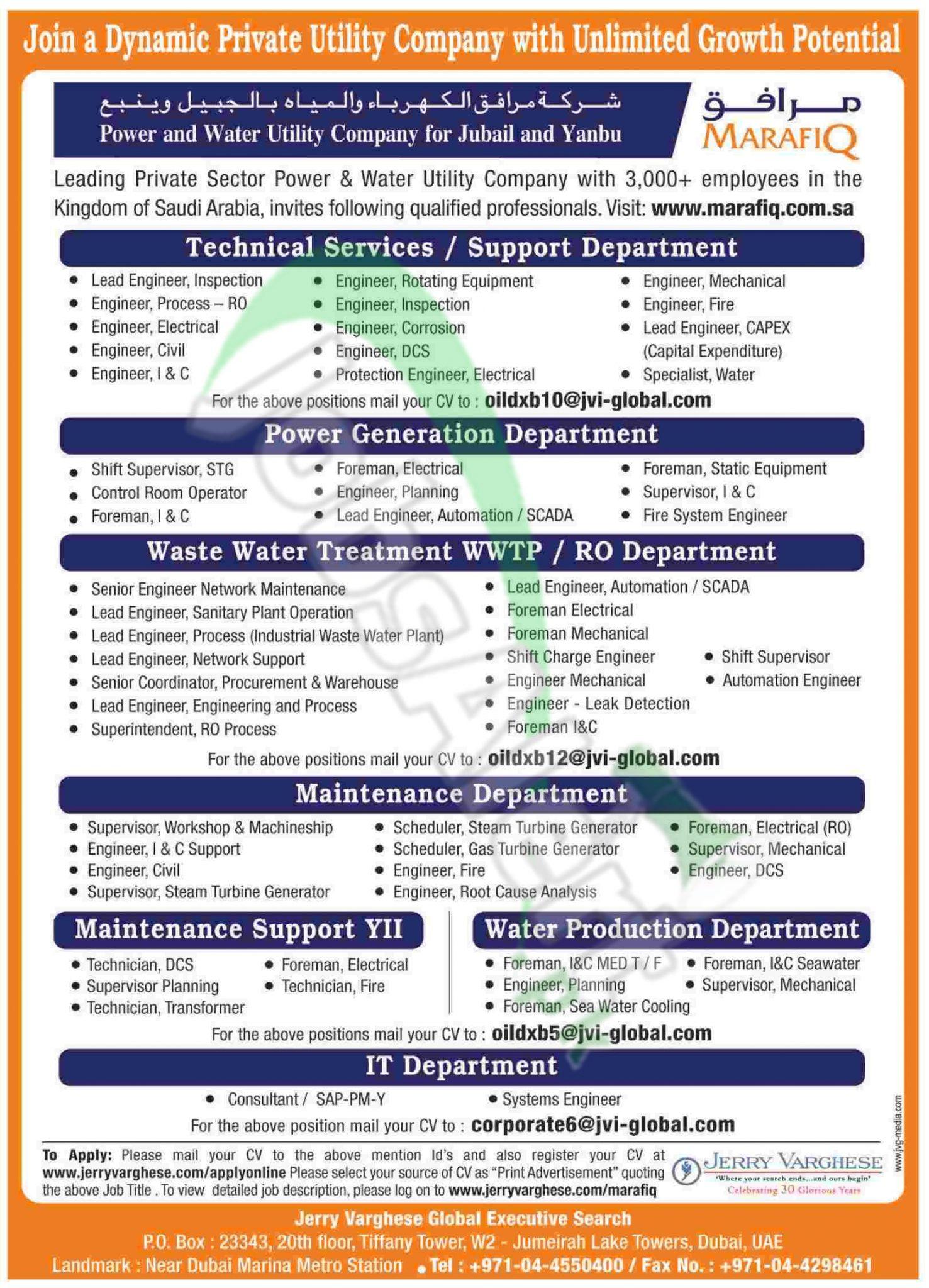 power water utility company jobs vacancies 2014 in saudi arabia