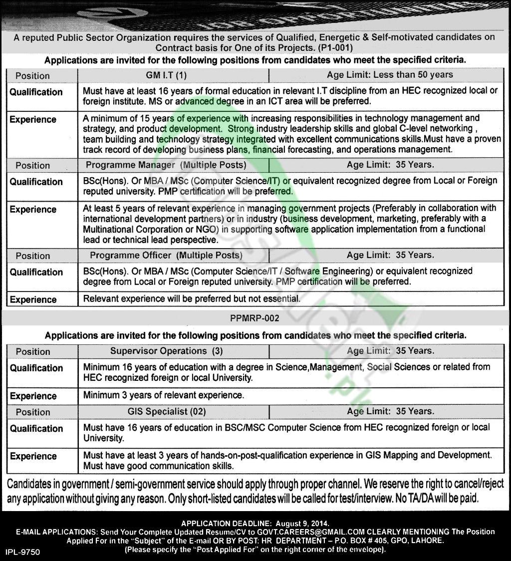 Public Sector Organization Lahore