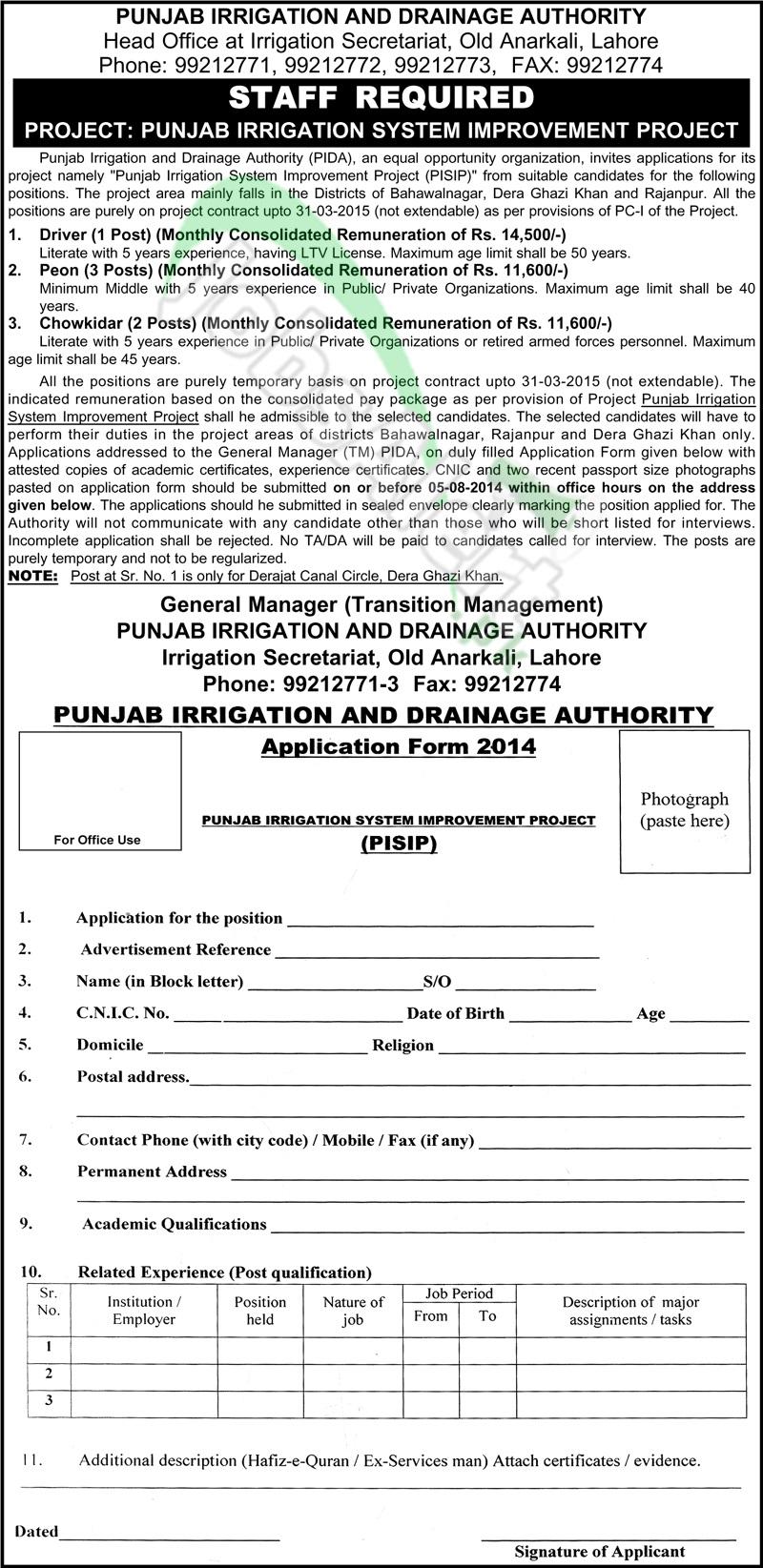 Punjab Irrigation & Drainage Authority (PIDA)