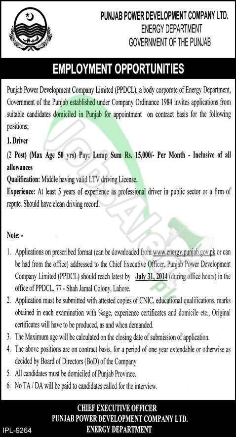 Punjab Power Development Company Ltd (PPDCL) Lahore