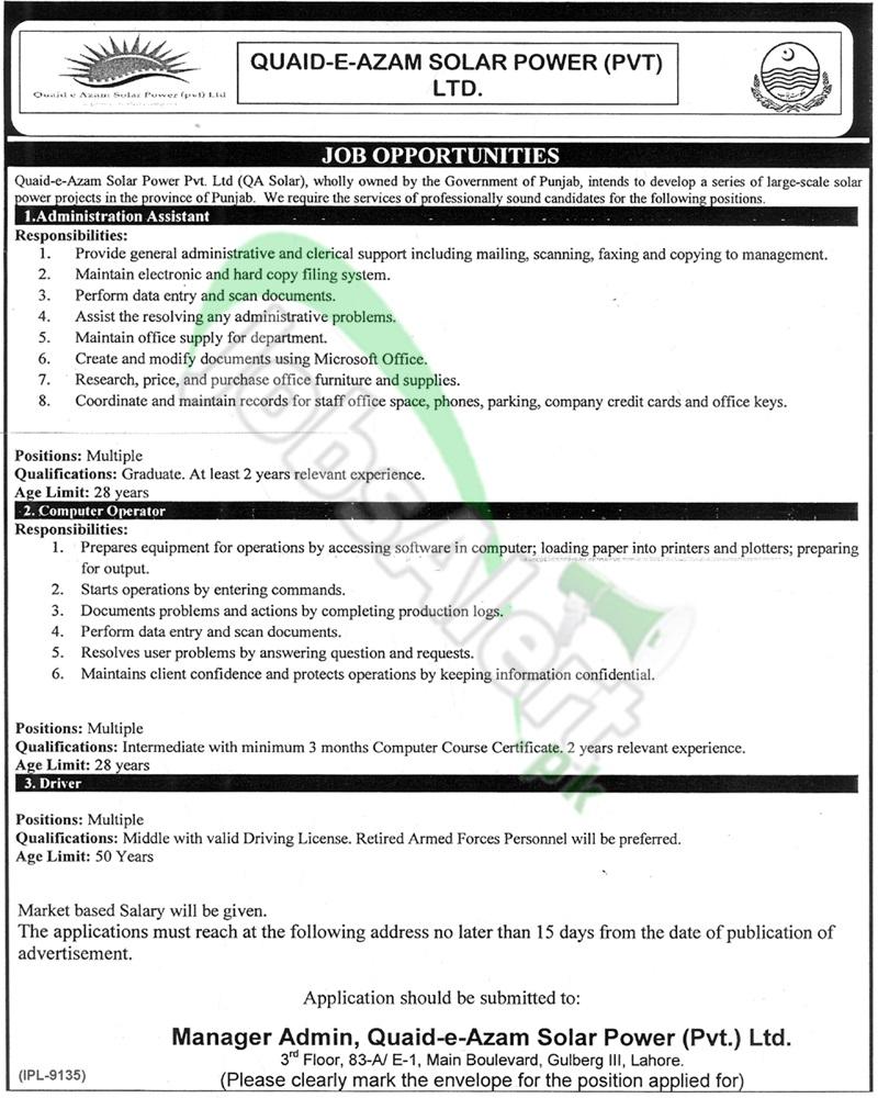 Quaid-e-Azam Solar Pwer (Pvt.) Ltd.