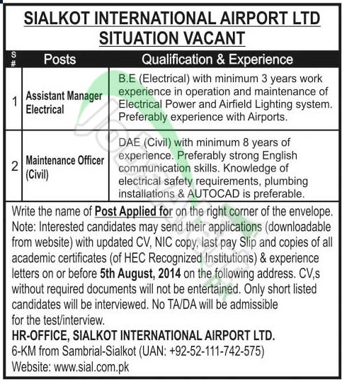 Sialkot International Airport Ltd.