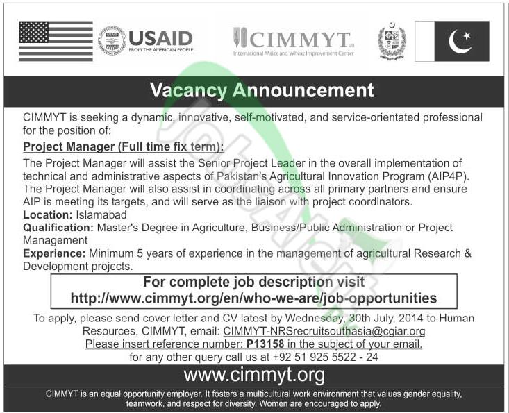 USAID Islamabad