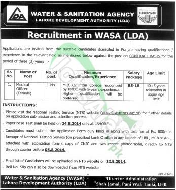 Water & Sanitation Agency (LDA) Lahore