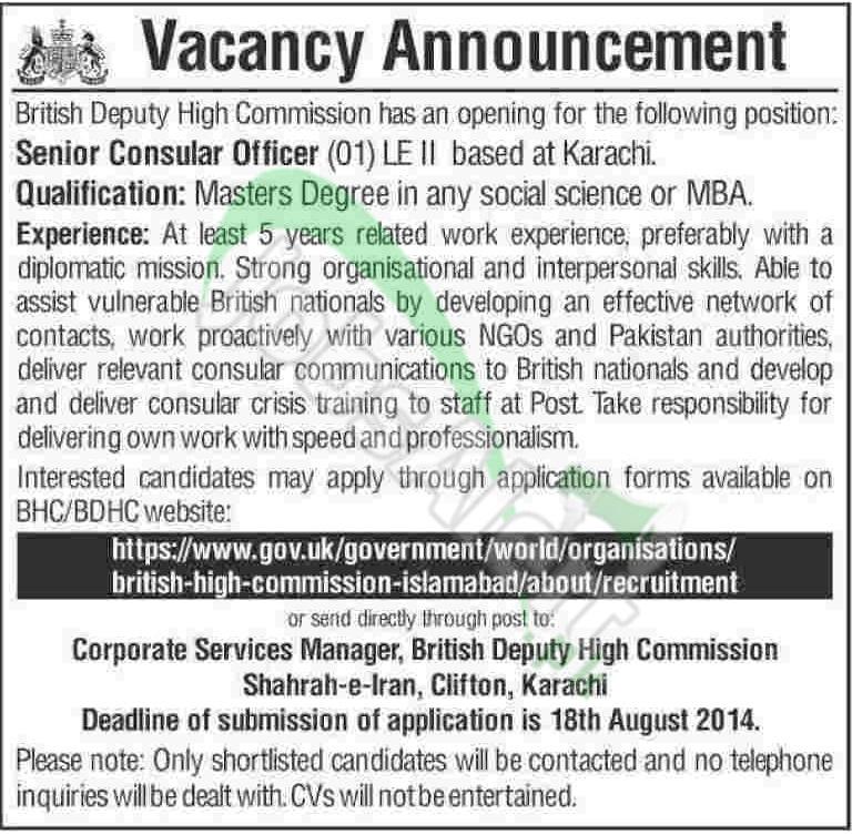 British Deputy High Commission Islamabad