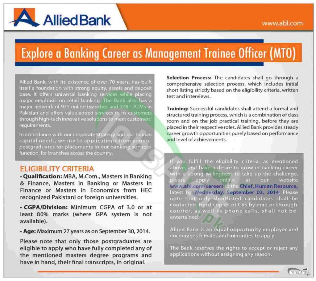 punjab garmin bank apply online 2014