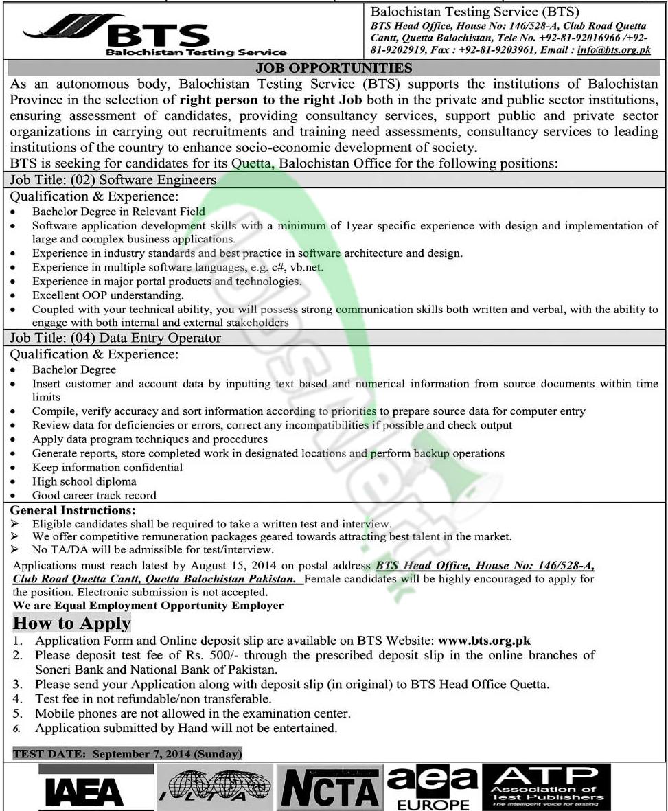 Balochistan Testing Service (BTS) Quetta