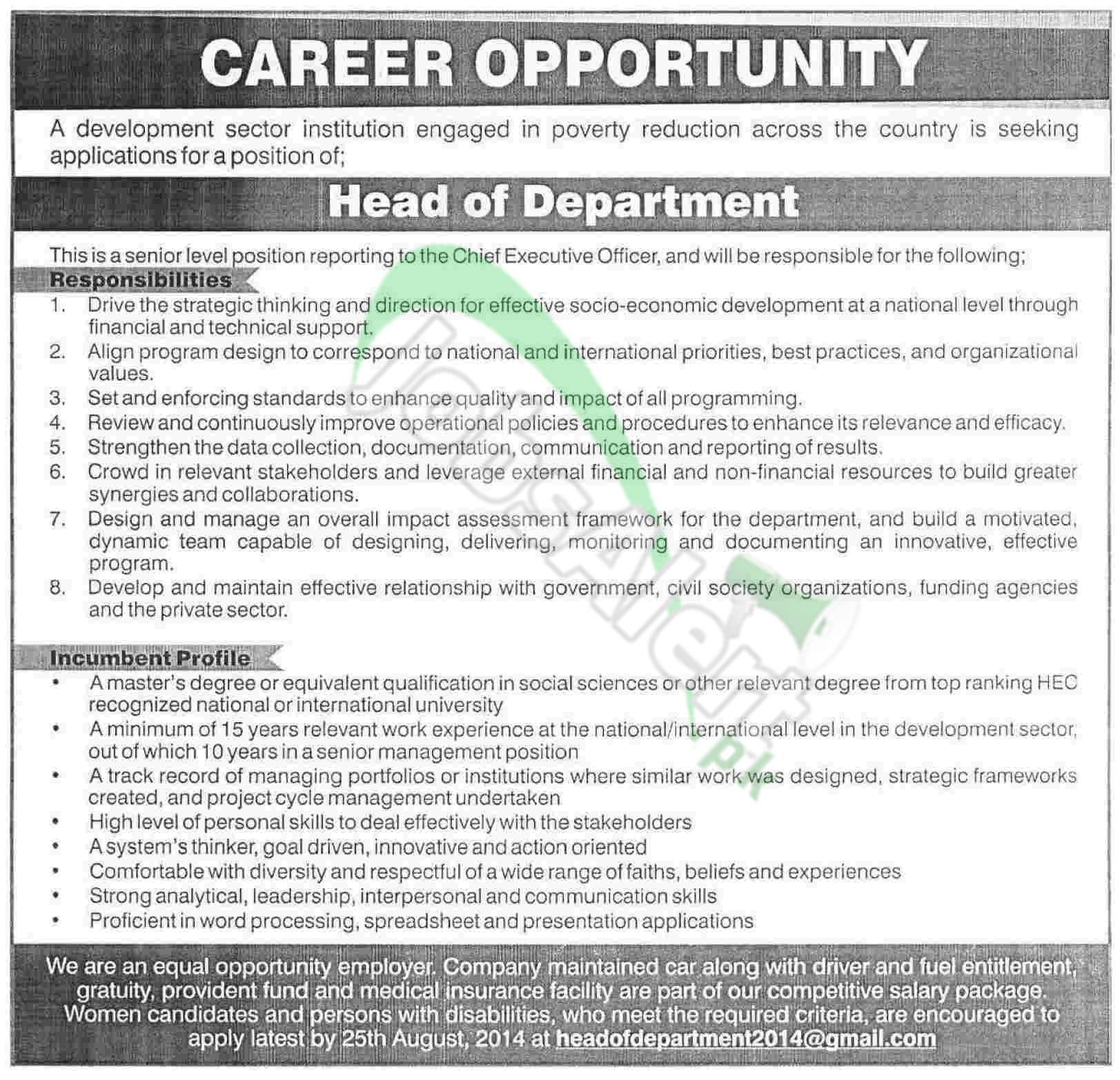 Development Sector Institution Pakistan