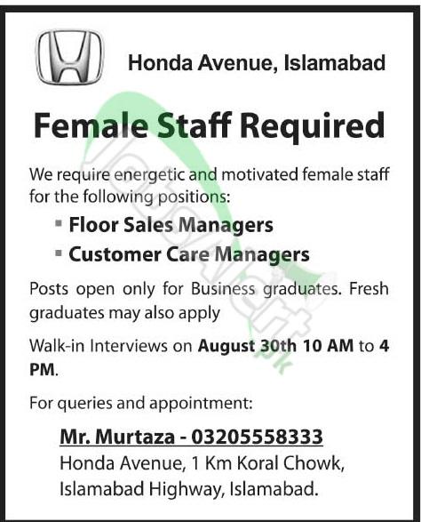 Honda Avenue Islamabad