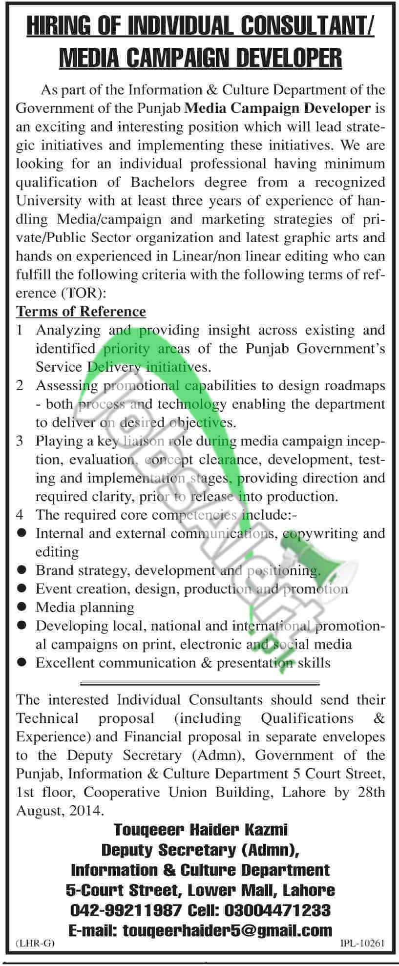 Information & Culture Department Lahore