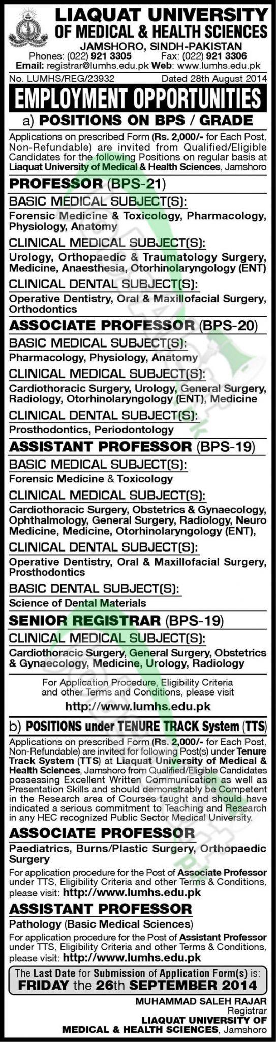 Liaquat University of Medical & Health Sciences (LUMHS) Jamshoro