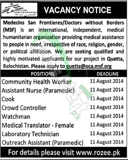 Medecins San Frontieres (MSF) Quetta