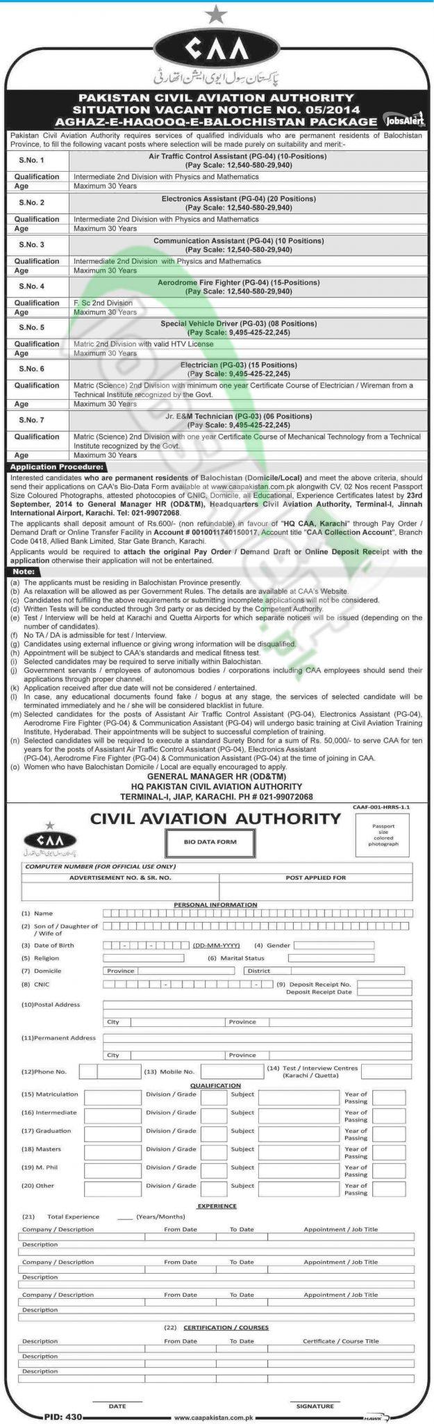 Pakistan Civil Aviatioin Authority