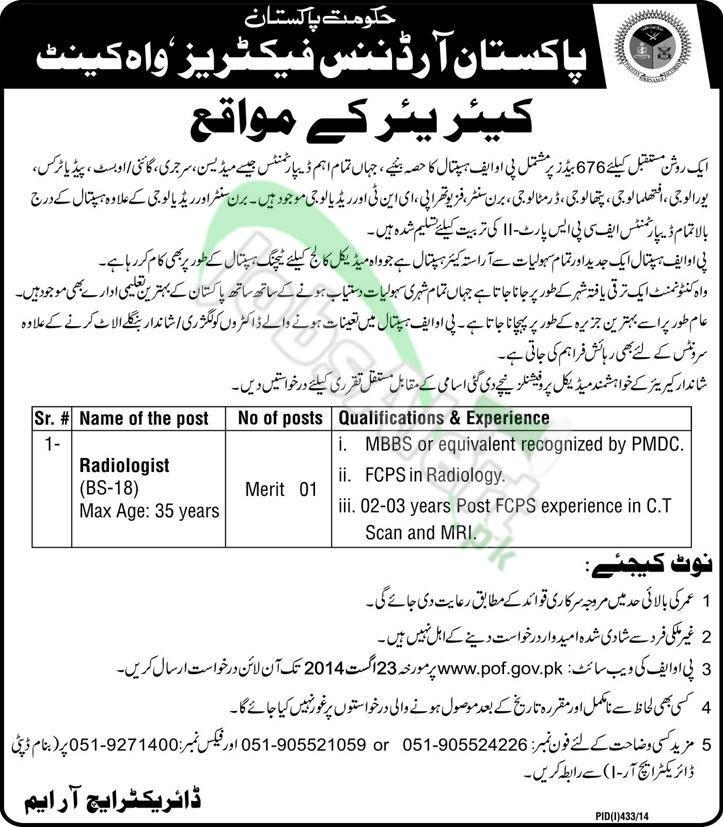 Pakistan Ordinance Factory Wah Cantt