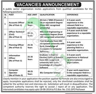 Public Sector Organization Peshawar