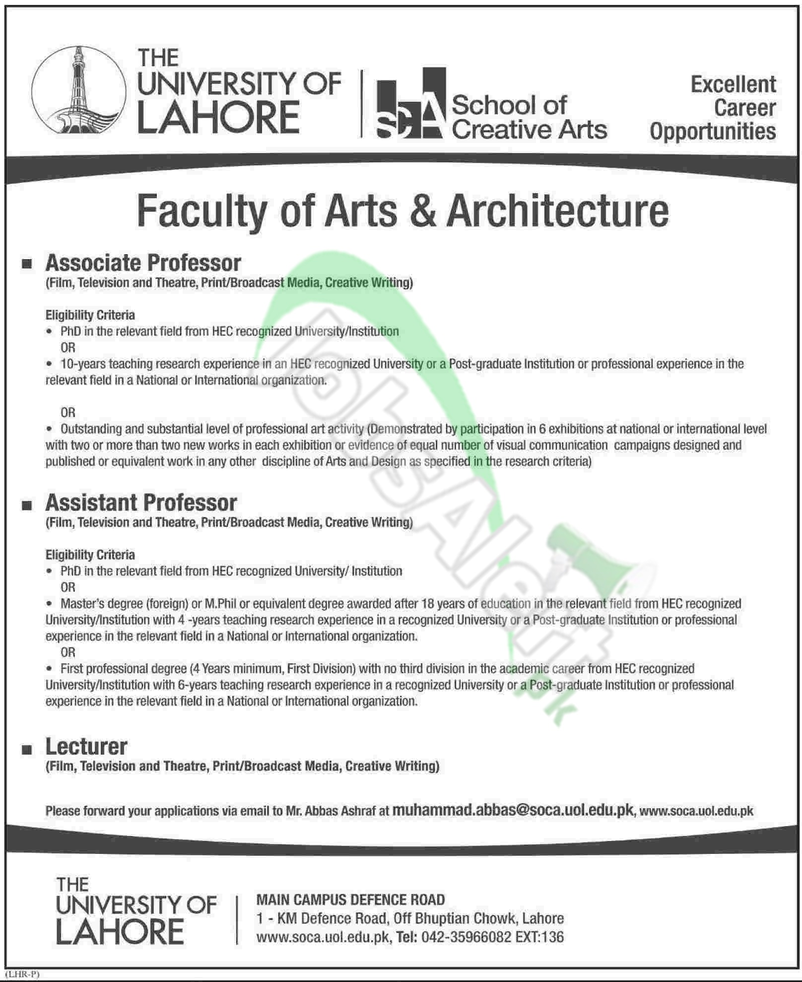 The University of Lahore (UOL) Lahore