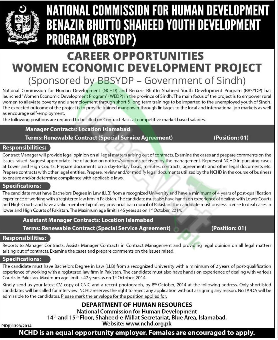 BBSYDP Islamabad
