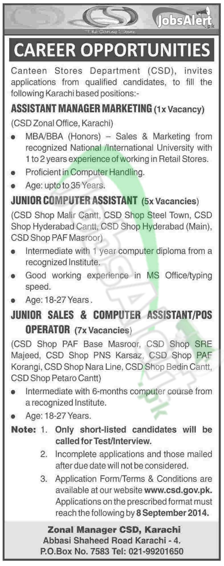 (CSD) Canteen Stores Department Karachi