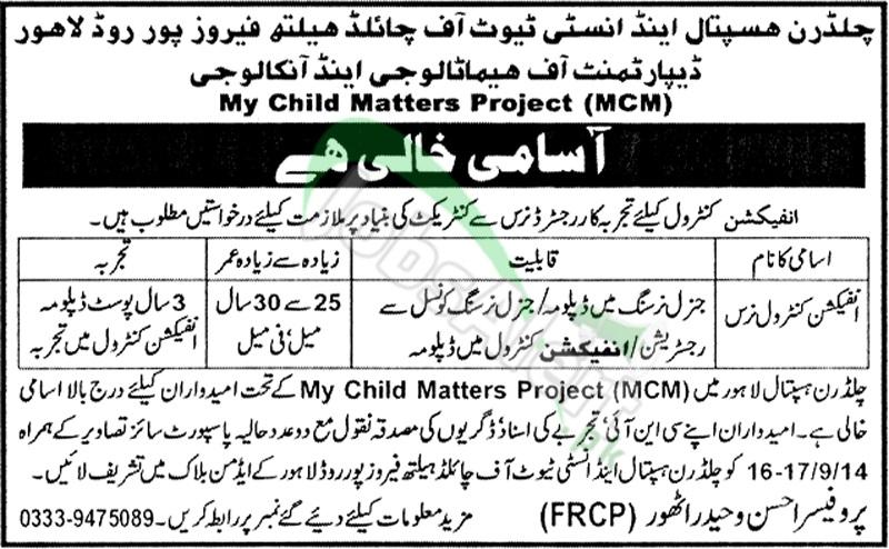 Children Hospital & Institute of Child Health