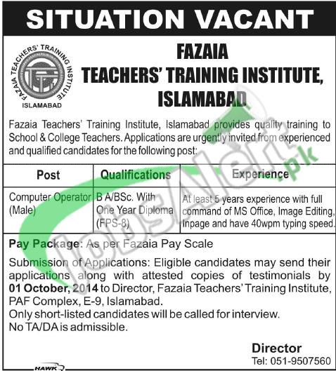 Fazaia Teacher Training Institute Jobs 2014 Computer Operator Islamabad
