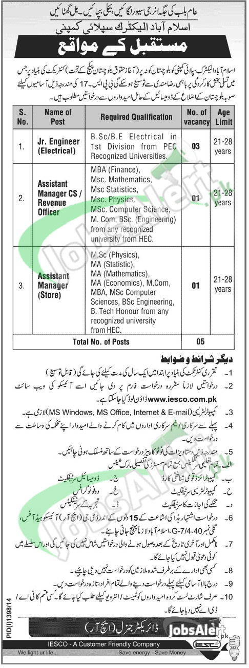 Iesco Jobs 2014 in Electric Supply Company Islamabad