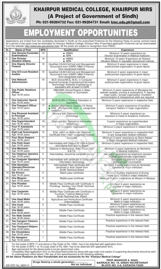 Khairpur-Medical-College-614x1024 Job Application Form Government Of Sindh on medical application form, government articles, government job application cover letter, government training, health care application form, driver application form, doctor application form, government employment, government job vacancies, bank application form, government newsletter, government order form, business application form, government benefits, government events, security application form, government job application process, finance application form, teaching application form, government job openings,