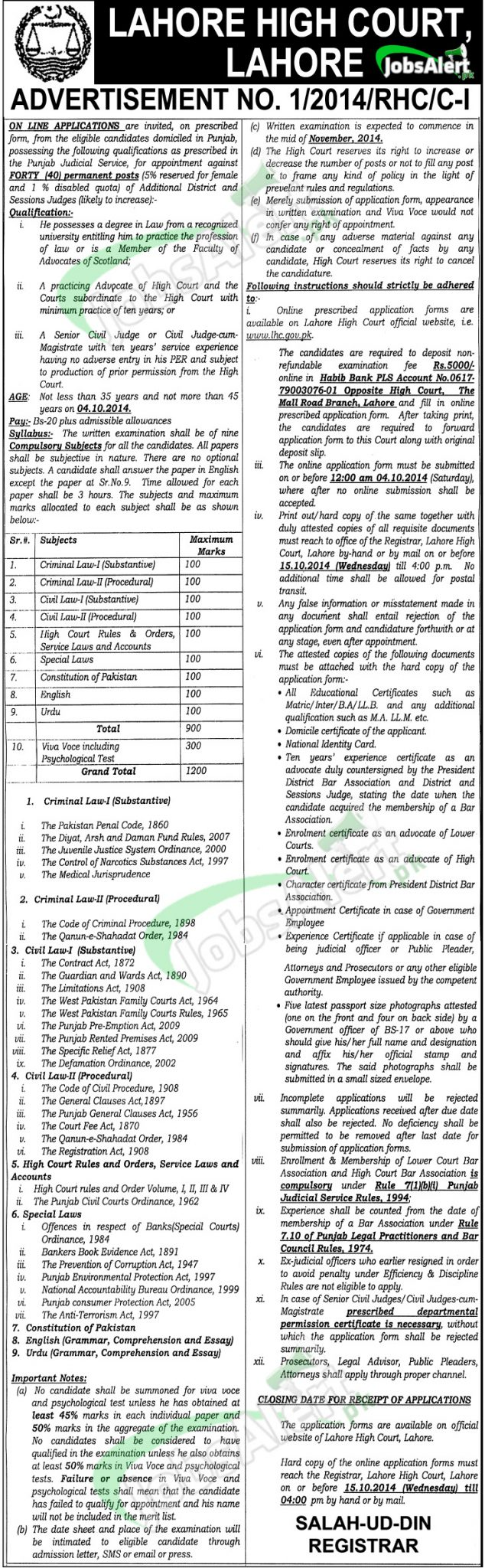 Lahore High Court Jobs 2014