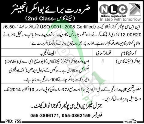 National Logistic Cell (NLC) Gujranwala