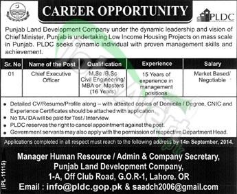 (PLDC) Punjab Land Development Company Lahore