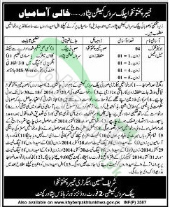 Public Service Commission Peshawar