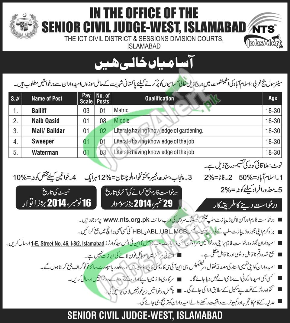 Senior Civil Judge-West NTS Jobs Opportunities 2014 Islamabad