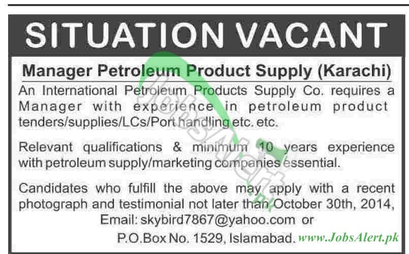 International Petroleum Product Supply Co.