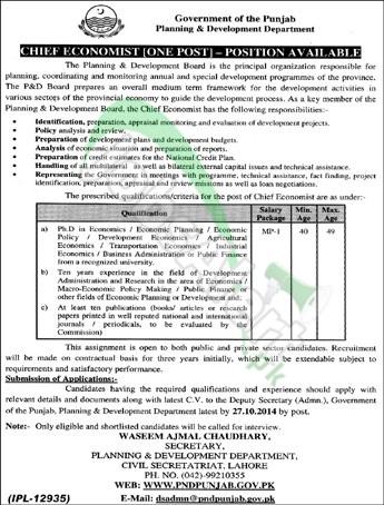 Planning & Development Department