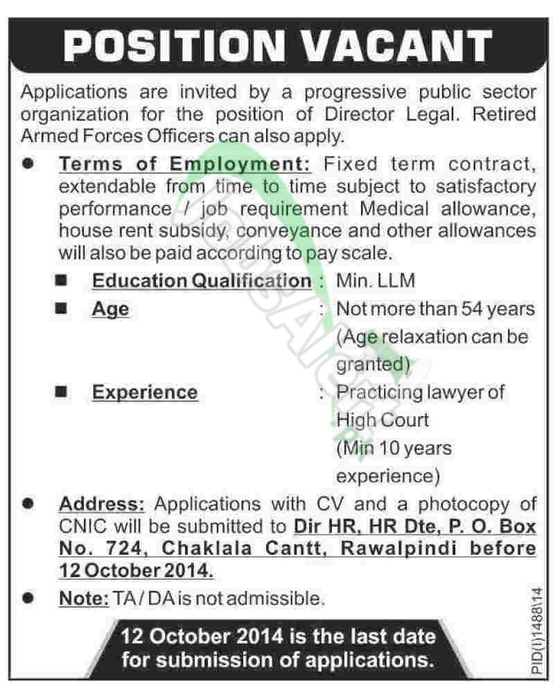 Public Sector Organization Rawalpindi