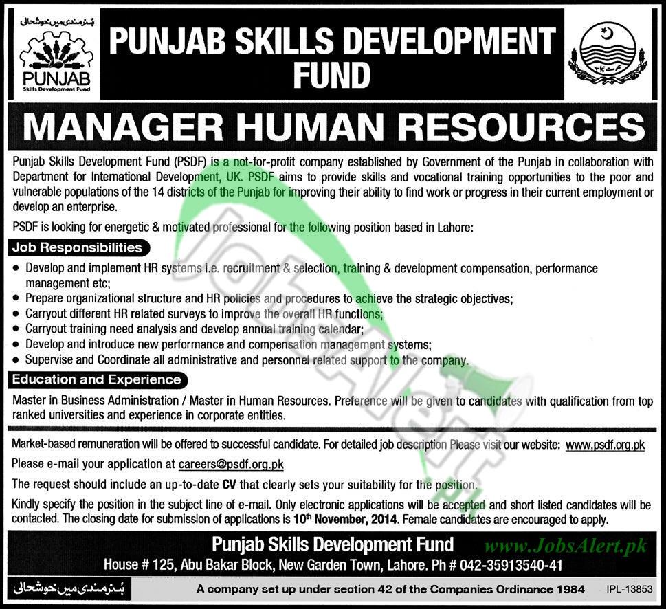 Punjab Skills Development Fund (PSDF)