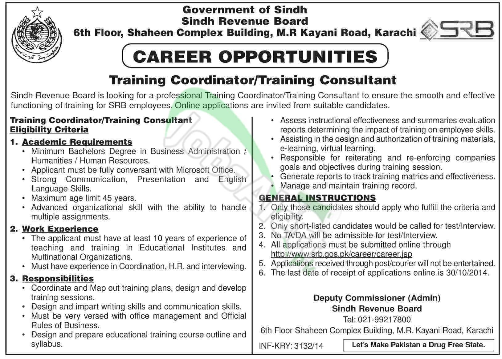 Sindh Revenue Board