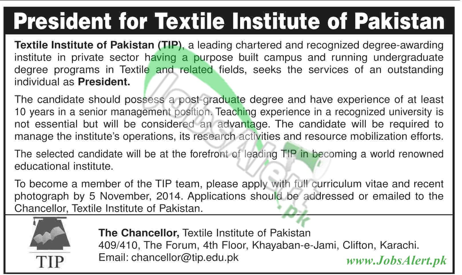 Textile Institute of Pakistan