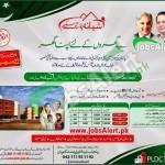 Apna Ghar Housing Scheme 2014-2015 Application Forms
